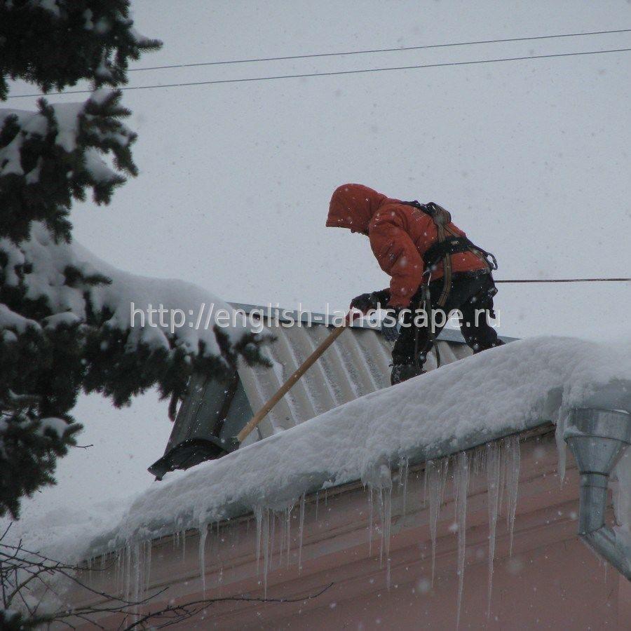 Уборка снега с кровли расценка